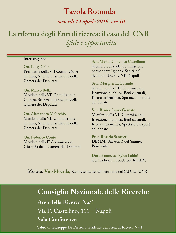 Locandina La riforma degli Enti di ricerca: il caso del  CNR